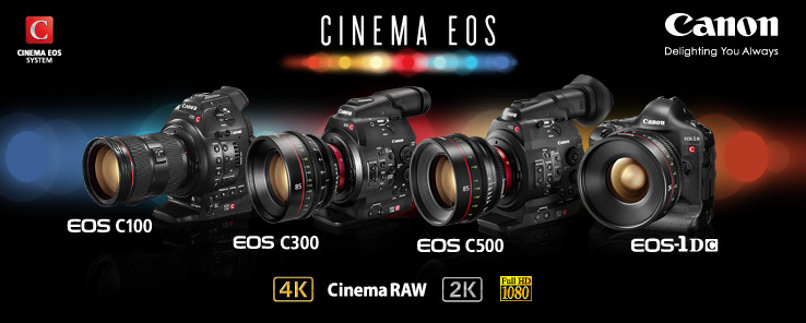 Cinema EOS Series